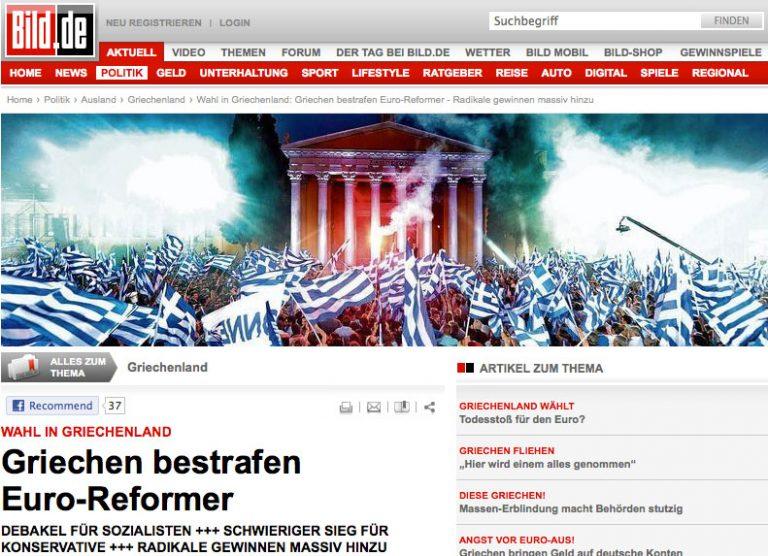 «Οι φασίστες μπαίνουν στη Βουλή» – Νέα γερμανικά σενάρια εξόδου από το ευρώ | Newsit.gr