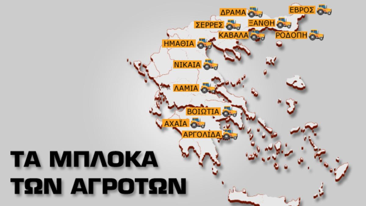 Νέα ένταση στη Λάρισα! Οι αγρότες προσπάθησαν πάλι να καταλάβουν την εθνική οδό! | Newsit.gr
