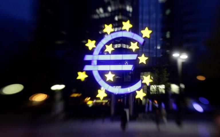 Bloomberg: Η Κομισιόν πιέζει την Κύπρο για πακέτο στήριξης | Newsit.gr
