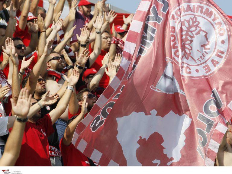 Προσέφυγε στο CAS ο Ολυμπιακός Βόλου | Newsit.gr
