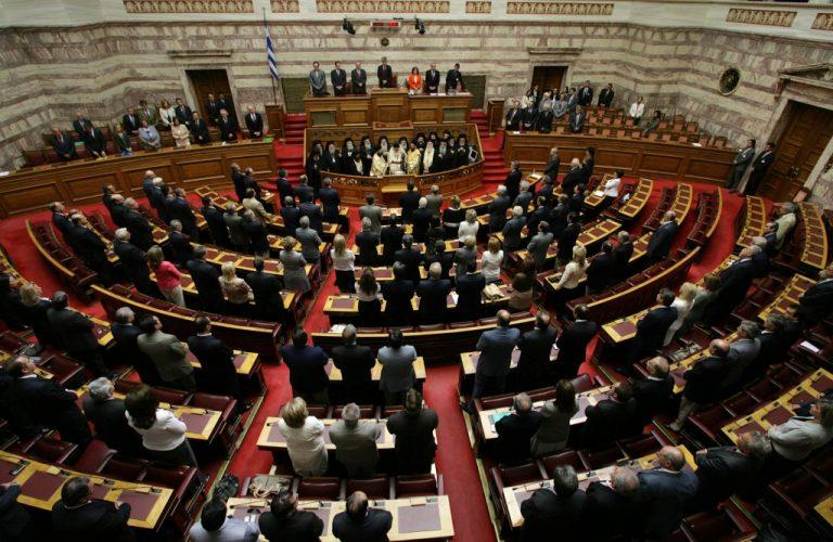 Ψηφίστηκε ο προϋπολογισμός της Βουλής όμως τα επιδόματα παραμένουν! | Newsit.gr