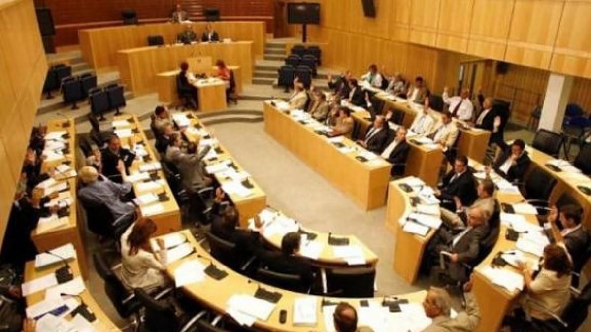 Έτοιμα τα νέα νομοσχέδια της Κύπρου για να μην χρεοκοπήσει η χώρα – Για τη Λαϊκή προβλέπουν εξυγίανση αλλά με εκποίηση περιουσιών των πολιτών | Newsit.gr