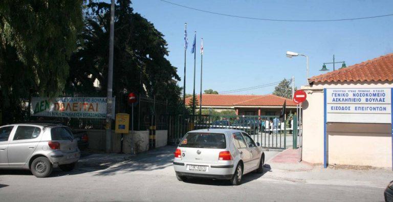 50χρονος αυτοκτόνησε στο Ασκληπιείο Βούλας – Πήδηξε στο κενό | Newsit.gr