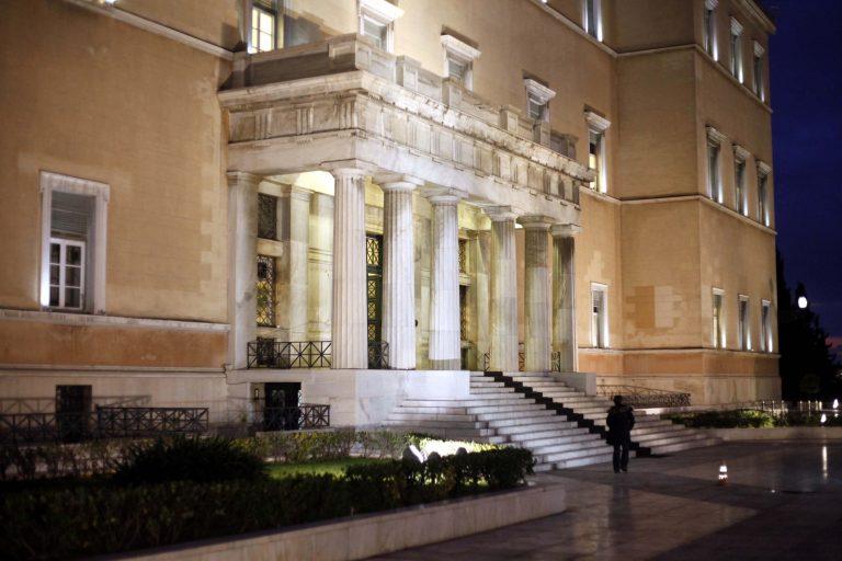 Η Βουλή θα ζητήσει απο την Ελβετία να ερευνήσει τυχόν καταθέσεις βουλευτών | Newsit.gr