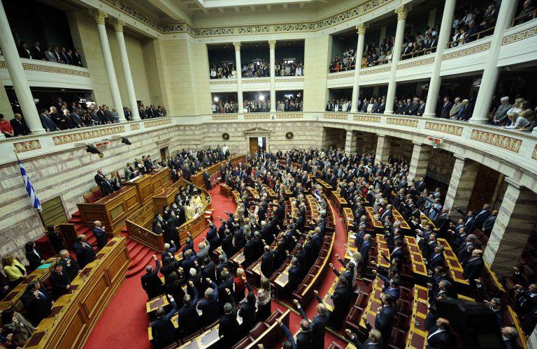 Υπερψηφίστηκε η Εξεταστική για το Βατοπέδι | Newsit.gr