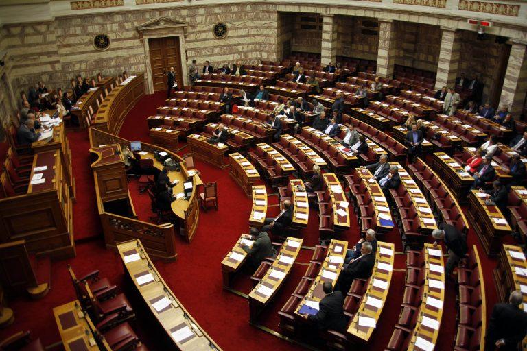 Άρση ασυλίας για τρεις βουλευτές | Newsit.gr