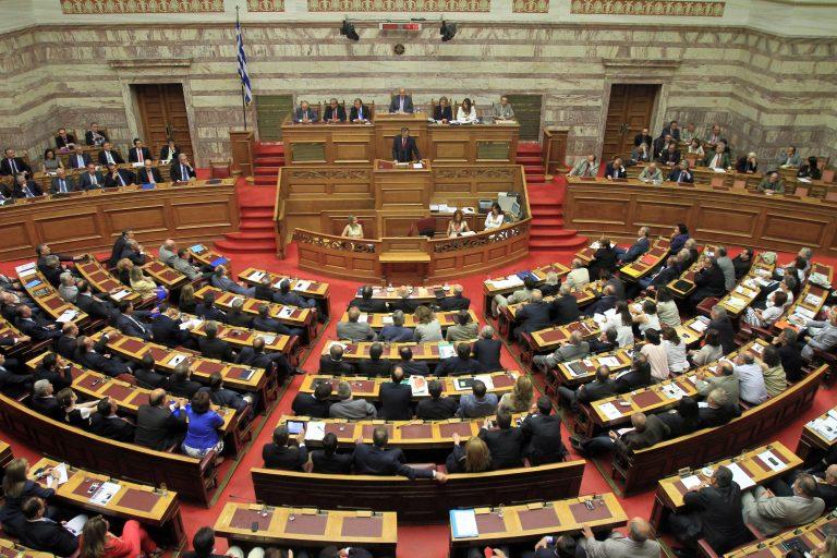 Ποιος βουλευτής της ΝΔ δεν θα ψηφίσει τα μέτρα; | Newsit.gr