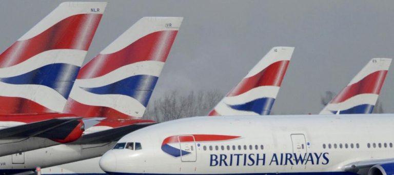 Μετά την Lufthansa σειρά παίρνει η British Airways! | Newsit.gr