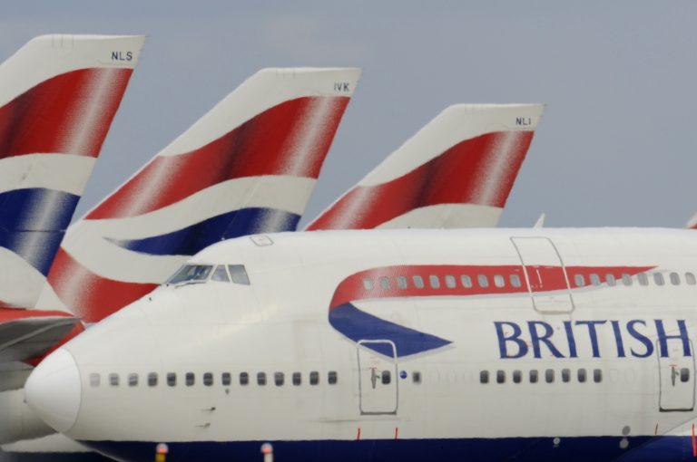 Παράνομη η απεργία στην British Airways | Newsit.gr