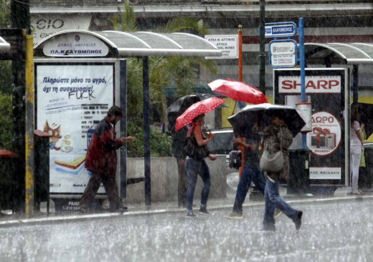 Καλό καλοκαίρι με βροχές και καταιγίδες!   Newsit.gr