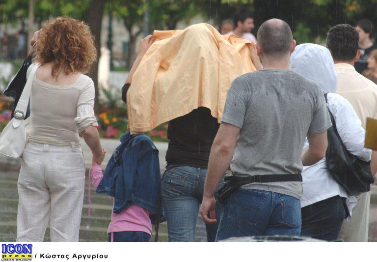 Βροχές, καταιγίδες και ισχυροί άνεμοι την Κυριακή | Newsit.gr