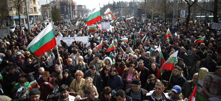 «Πλημμύρισε» διαδηλωτές όλη η Βουλγαρία   Newsit.gr