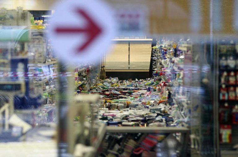 Μετά τον σεισμό ήρθε ο κατακλυσμός | Newsit.gr