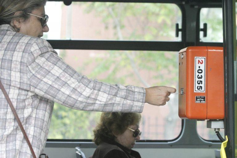 Αυξήσεις 30% στα εισιτήρια των μέσων μεταφοράς – 24ωρη απεργία την Τετάρτη | Newsit.gr