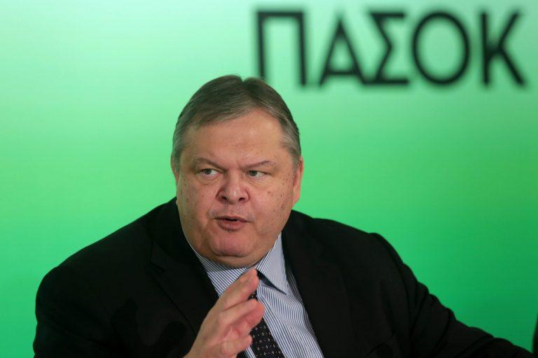 Βενιζέλος: Η κυβέρνηση συνεργασίας πρέπει να συνεχίσει το έργο της | Newsit.gr