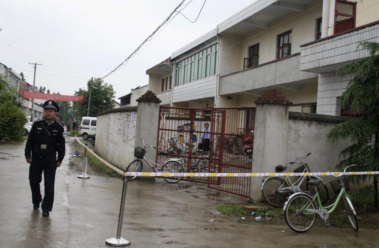 Είχε πρόβλημα με το ενοικιαστήριο και έσφαξε μισό νηπιαγωγείο! | Newsit.gr
