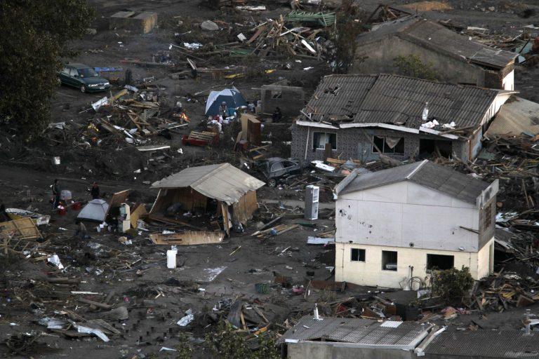 Νέος ισχυρός σεισμός στην Χιλή | Newsit.gr