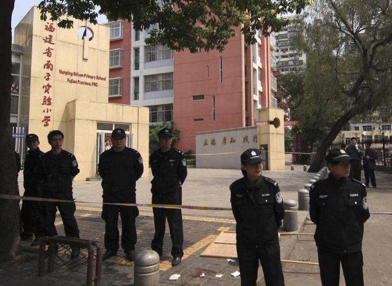 Κίνα: Μακελειό σε δημοτικό σχολείο   Newsit.gr