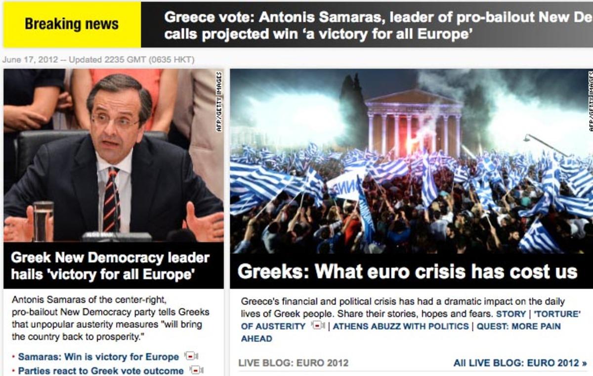Ξένα ΜΜΕ: Οι έλληνες έδωσαν στην Ευρώπη και στο ευρώ ακόμα μια ευκαιρία | Newsit.gr