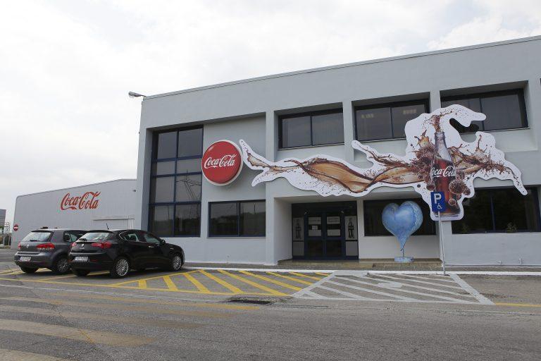 Επενδύσεις 160 εκατ. ευρώ μέσα σε 2 χρόνια | Newsit.gr