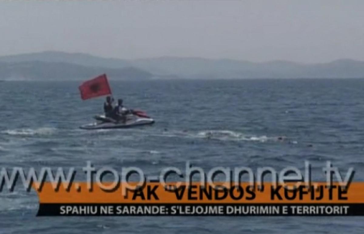 Αθλιότητες Αλβανών εθνικιστών στη Κέρκυρα – BINTEO   Newsit.gr