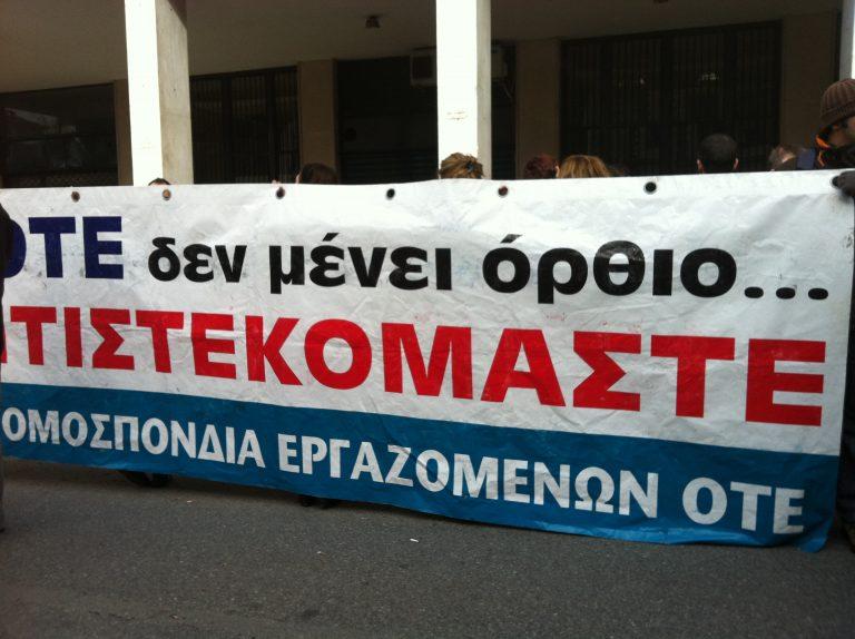Οκτώ ώρες διαπραγματεύσεων κατέληξαν σε αδιέξοδο – Απεργεί σήμερα η ΟΜΕ-ΟΤΕ, προσανατολίζεται σε κλιμάκωση των κινητοποιήσεων   Newsit.gr