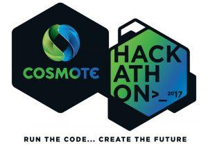 """""""Τρέξε τον κώδικα για το μέλλον"""" στον διαγωνισμό καινοτομίας COSMOTE HACKATHON"""