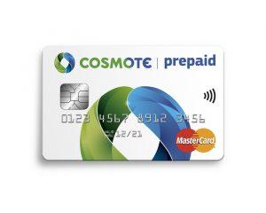 COSMOTE Prepaid MasterCard: Η μόνη προπληρωμένη κάρτα που χαρίζει MB με κάθε αγορά
