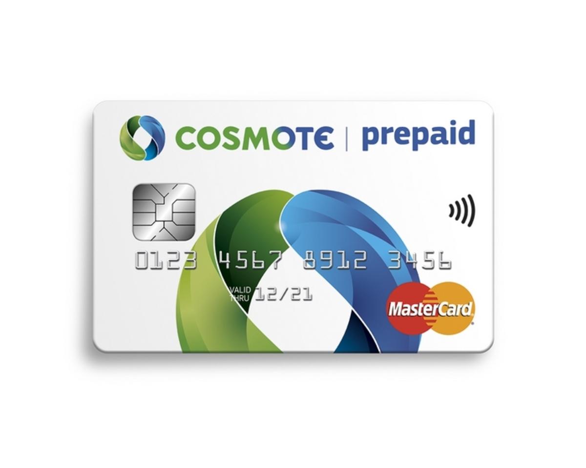 COSMOTE Prepaid MasterCard: Η μόνη προπληρωμένη κάρτα που χαρίζει MB με κάθε αγορά | Newsit.gr