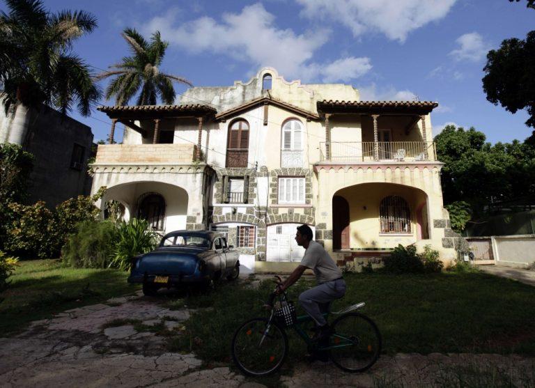 Μπορούν πλέον να αγοράζουν και να πωλούν σπίτια! | Newsit.gr