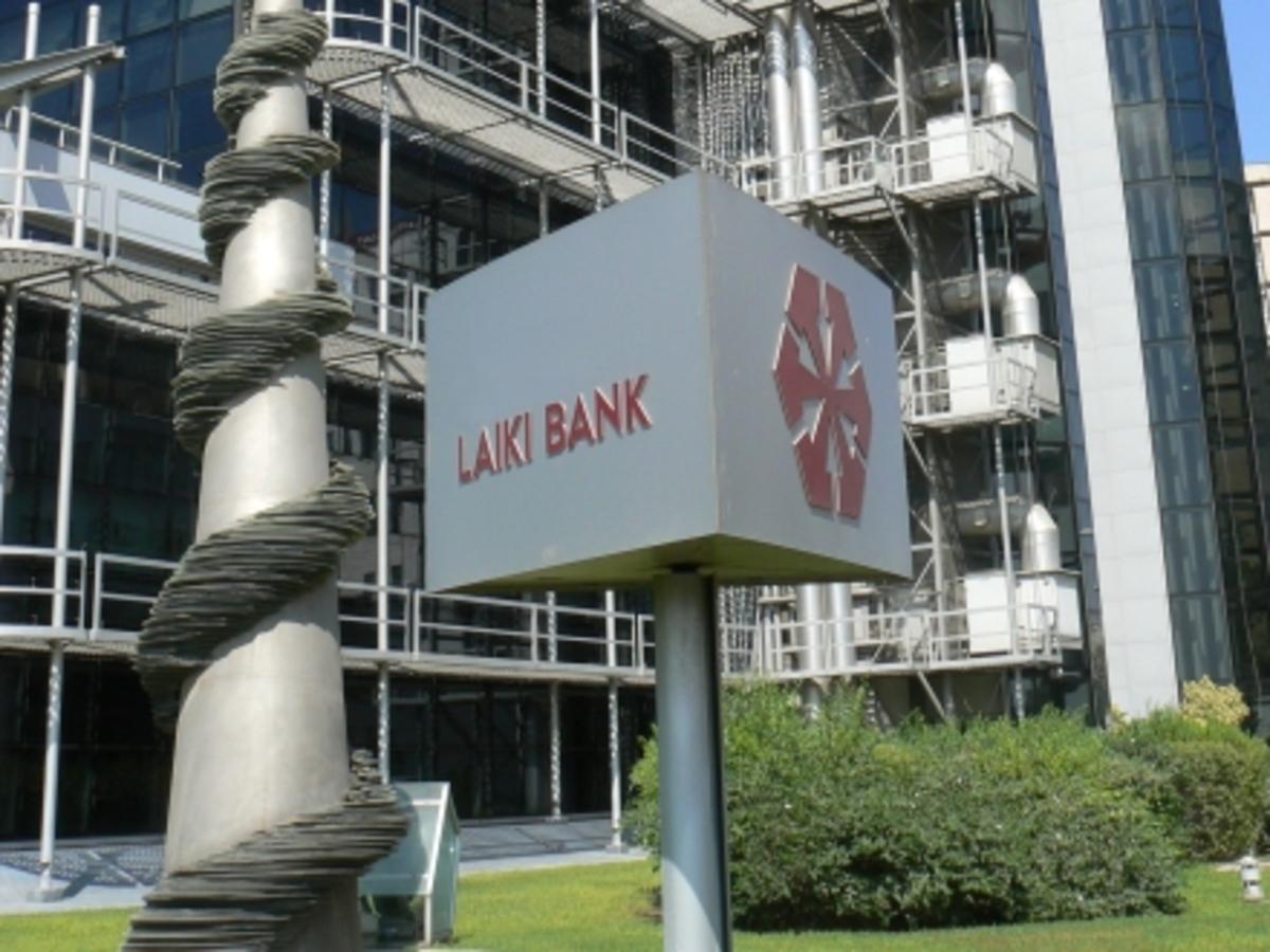 Αποχώρηση Παναγιώτη Κουννή από την Cyprus Popular Bank Public | Newsit.gr