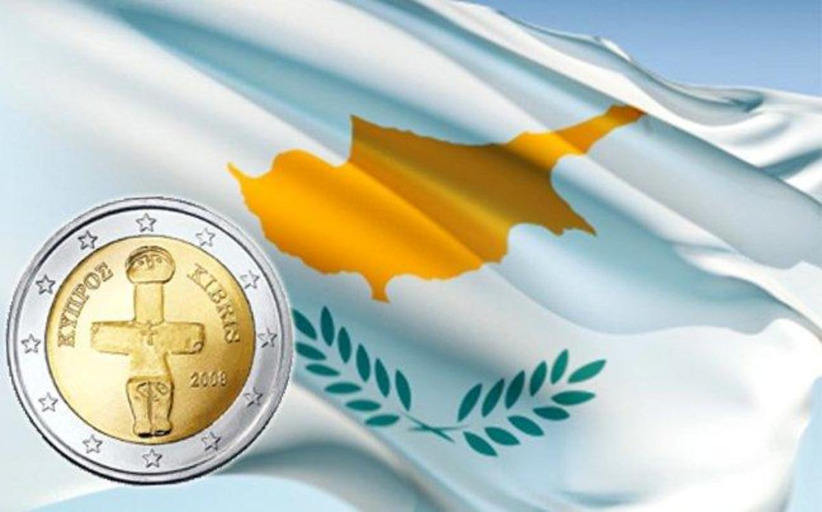Έρευνα για την κρατική στήριξη δύο τραπεζών | Newsit.gr
