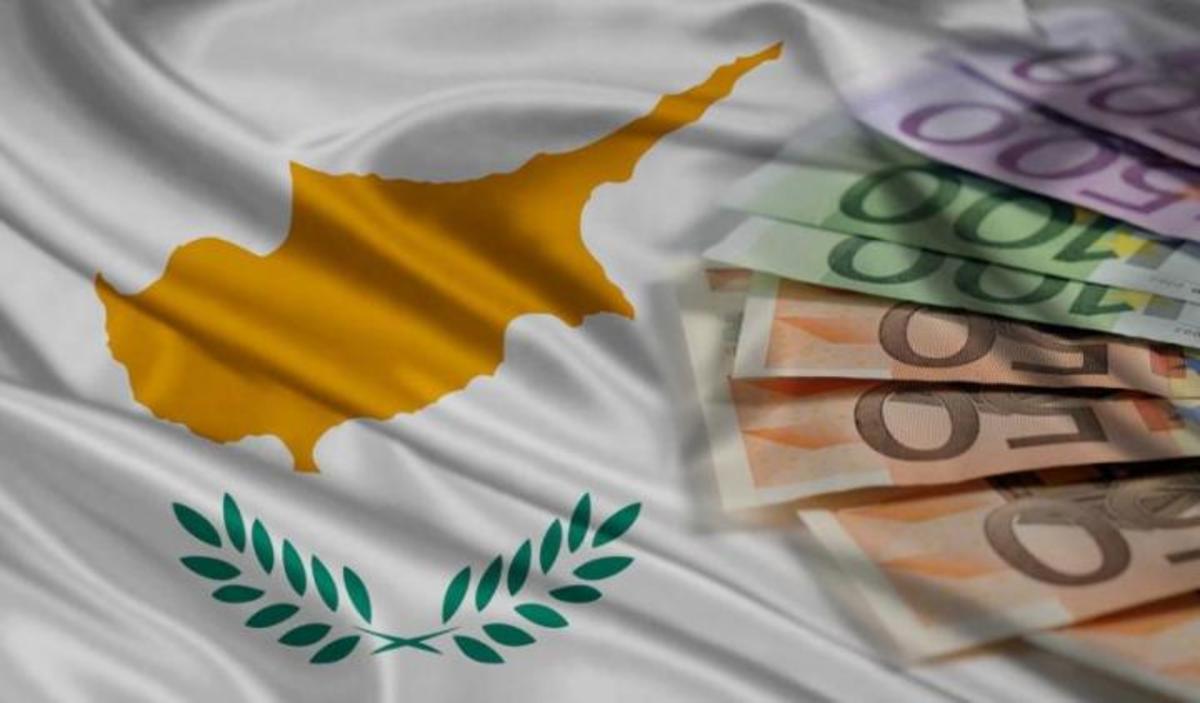 Κύπρος:Εύχονται να μην »πονέσουν» λόγω Μνημονίου | Newsit.gr