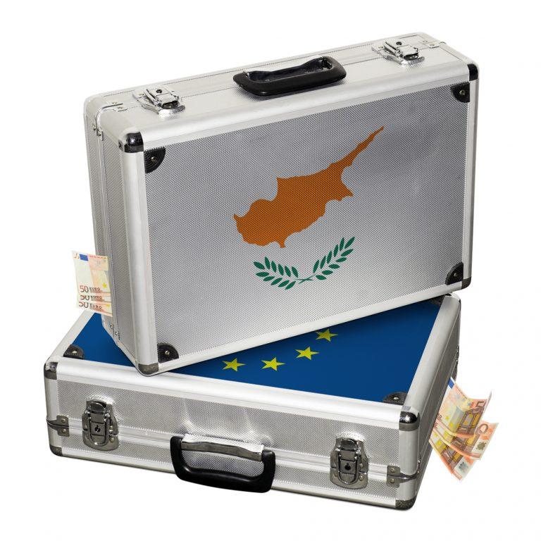 Κύπρος: Η προσφυγή στον Μηχανισμό Στήριξης, εάν γίνει, θα αφορά μόνο την εξυγίανση των τραπεζών   Newsit.gr