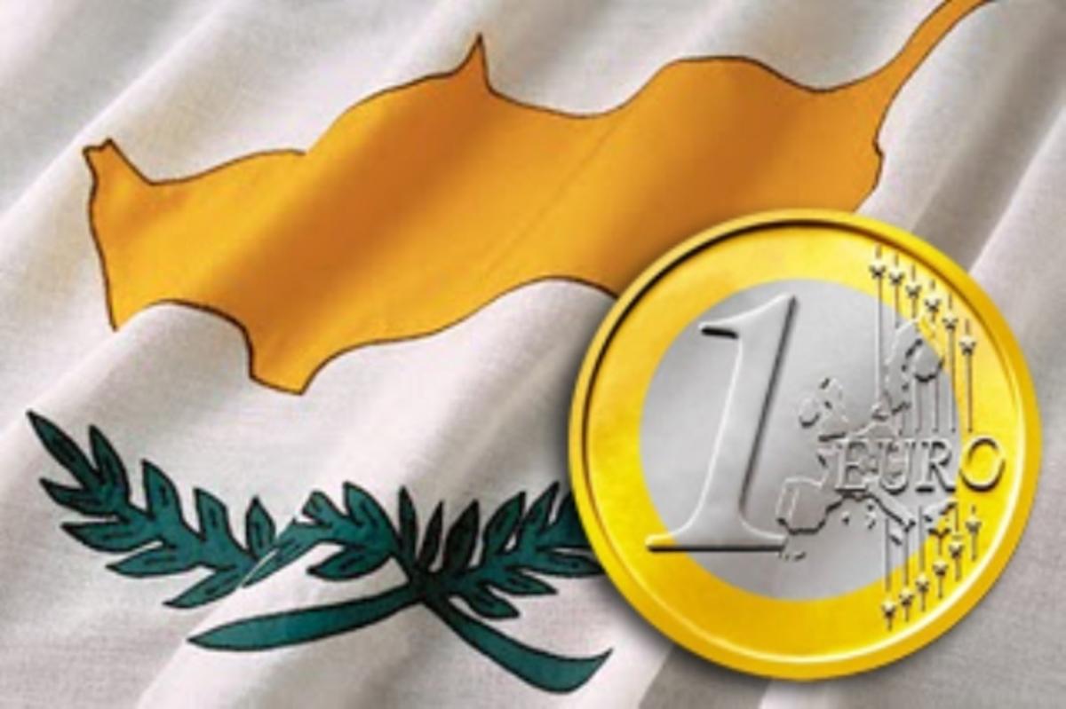 Σήμα κινδύνου από την Κομισιόν για την κυπριακή οικονομία   Newsit.gr