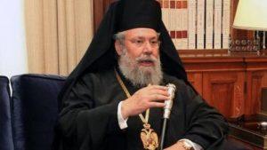 Αρχιεπίσκοπος Κύπρου: Ντροπή στους ομοφυλόφιλους, έχουν ξετσιπωθεί!