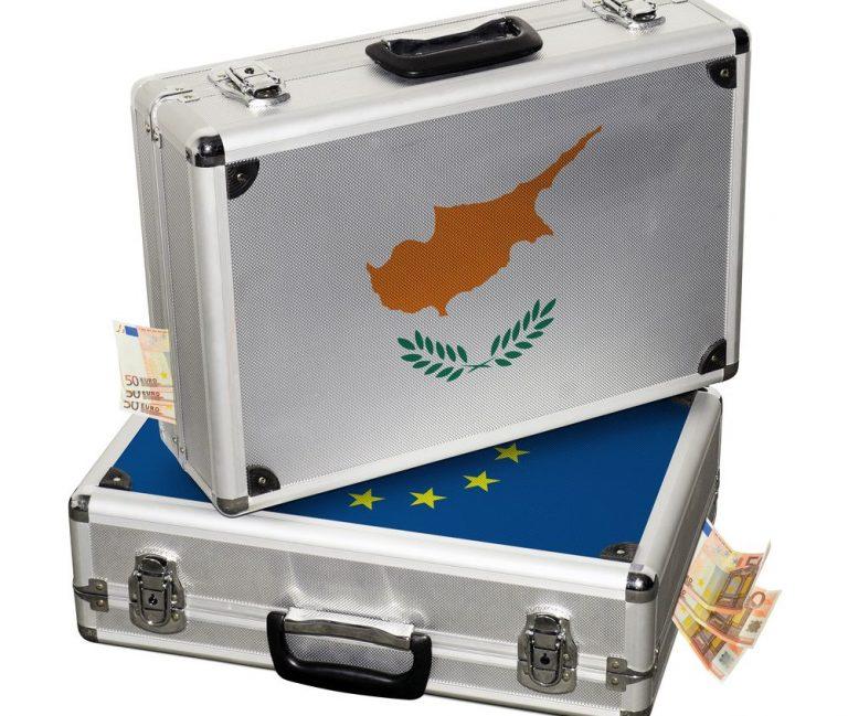 Έρχονται σαρωτικά μέτρα από το ΔΝΤ για την Κύπρο | Newsit.gr