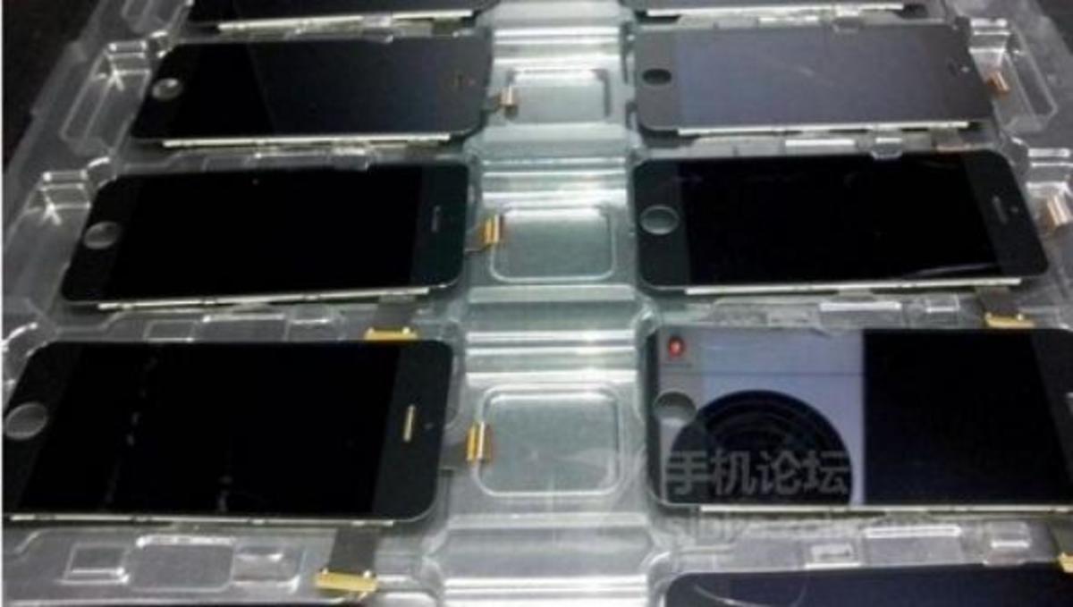 Αυτό είναι το iPhone 5S; | Newsit.gr