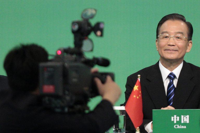 Η Κίνα έγινε τρίτη δύναμη στο ΔΝΤ | Newsit.gr