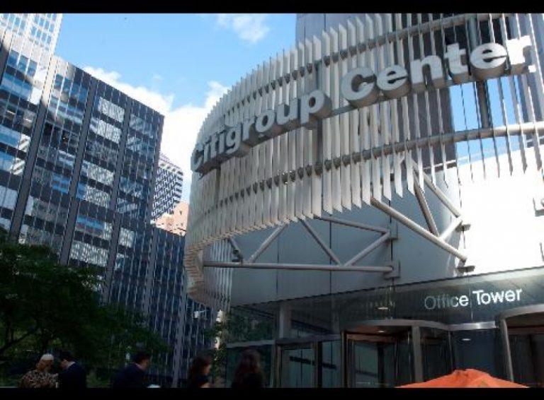 Την αποχώρησή της από αρκετές χώρες εξετάζει η Citigroup   Newsit.gr