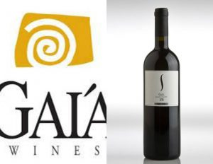 Αυτό είναι το ελληνικό κρασί που κατέκτησε τις ΗΠΑ