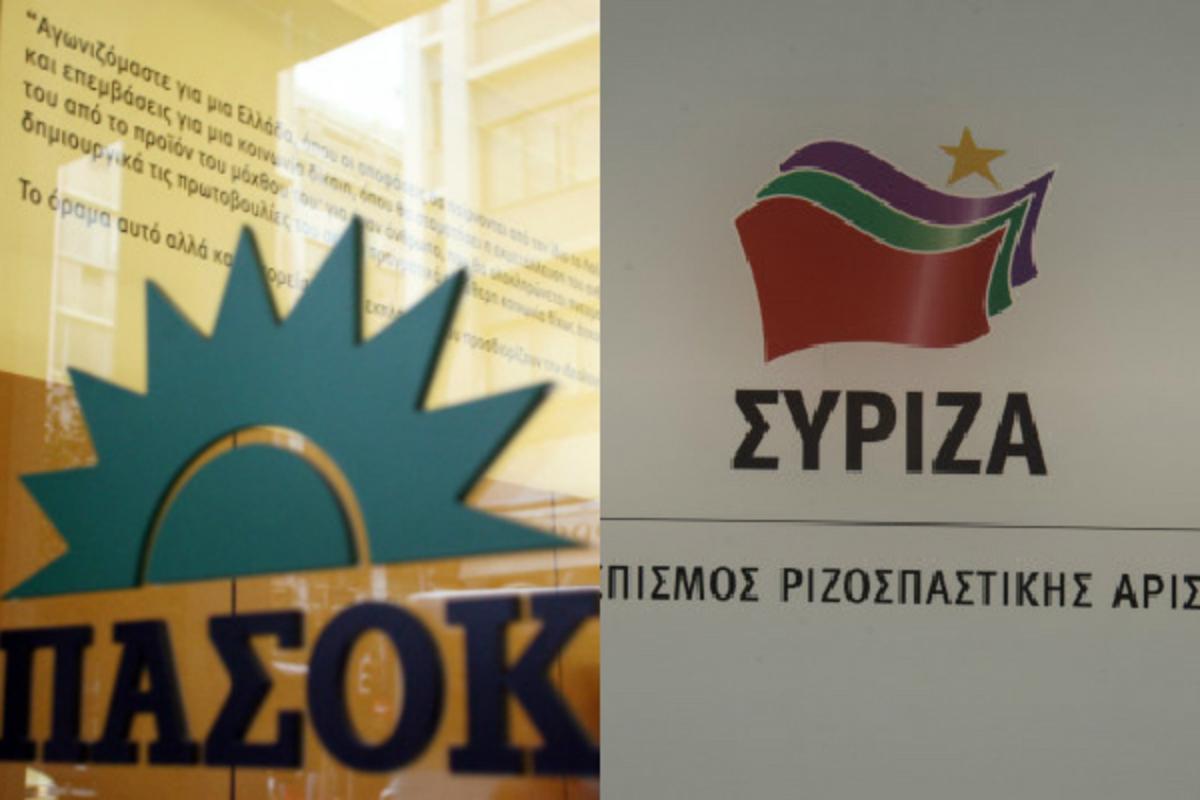 Μαλλιά κουβάρια οι Νεολαίες ΠΑΣΟΚ – ΣΥΡΙΖΑ – Βαριές κατηγορίες για… μπραβιλίκια | Newsit.gr