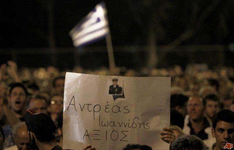 Ευθύνες σε 13 για την τραγωδία στο Μαρί   Newsit.gr