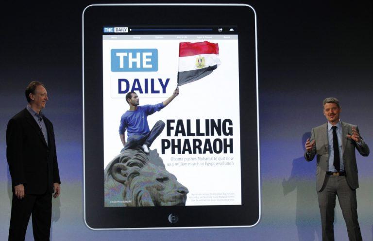 Έφτασε η πρώτη εφημερίδα για το iPad | Newsit.gr