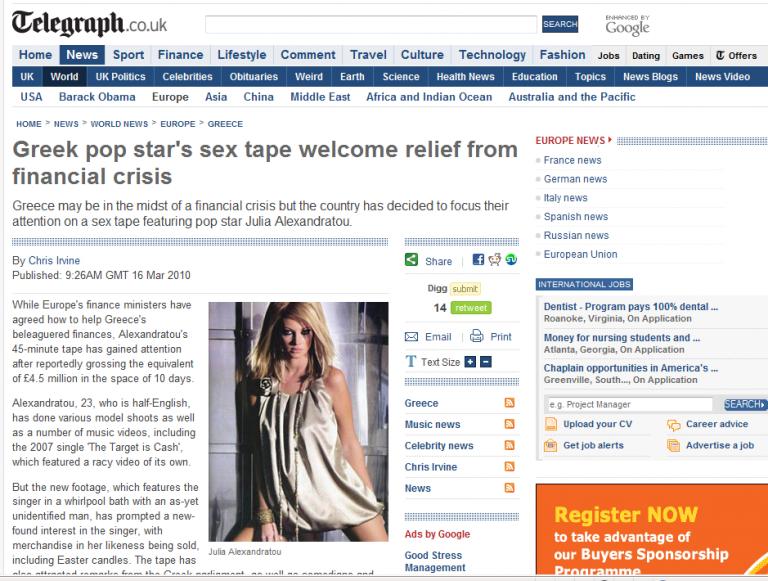 Η Τζούλια στο διεθνή τύπο! | Newsit.gr
