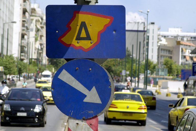 Έρχεται το φθινόπωρο ο «Πράσινος Δακτύλιος» στο κέντρο της Αθήνας | Newsit.gr