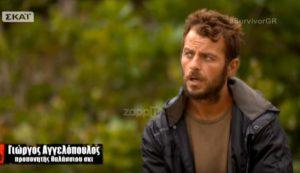 Survivor: Ο Αγγελόπουλος άφησε αιχμές για Κοκκινάκη! Τι έχει συμβεί [vid]