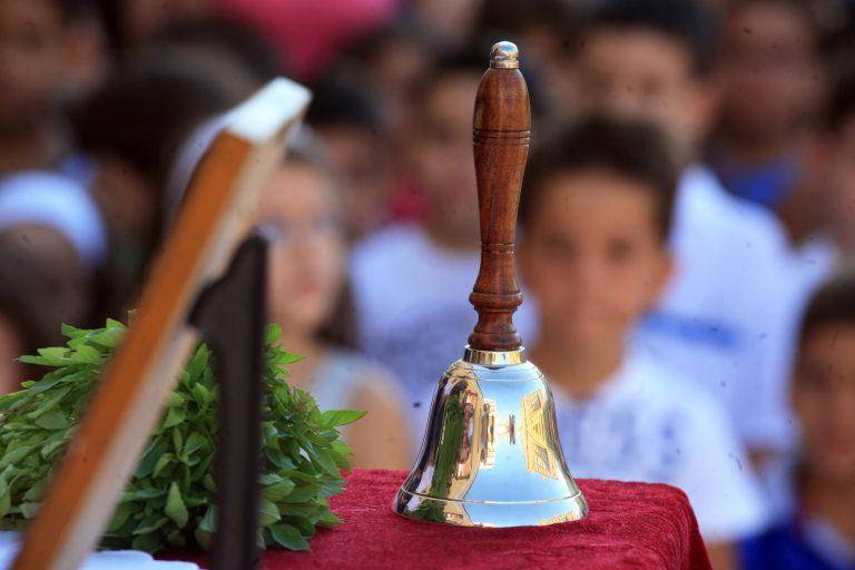 Σε νέες κινητοποιήσεις προχωρούν οι εκπαιδευτικοί | Newsit.gr
