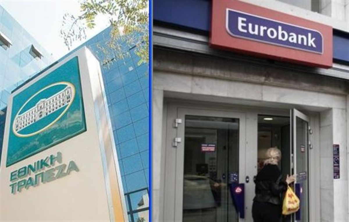Πληροφορίες για τραπεζικό deal  Εθνικής Eurobank-Προσωρινή αναστολή διαπραγμάτευσης των δύο μετοχών στο Χρηματιστήριο   Newsit.gr