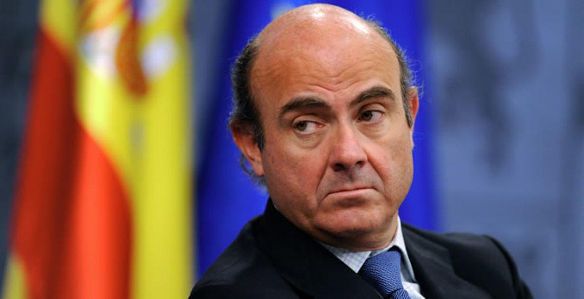«Βοήθεια ύψους 37 δισ. ευρώ θα λάβει η Ισπανία για τις τράπεζες» | Newsit.gr